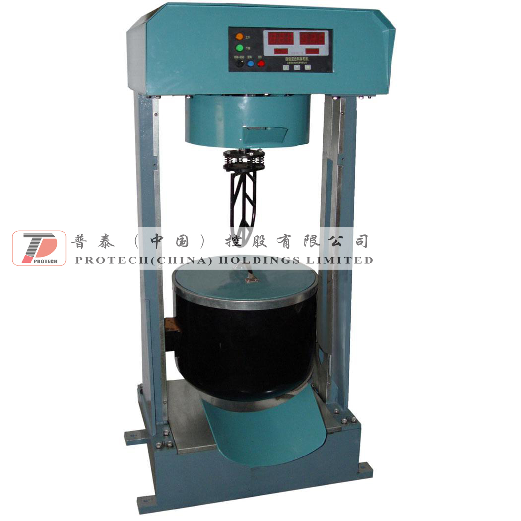 SYD-F02-20 Automatic Asphalt Mixture Blender