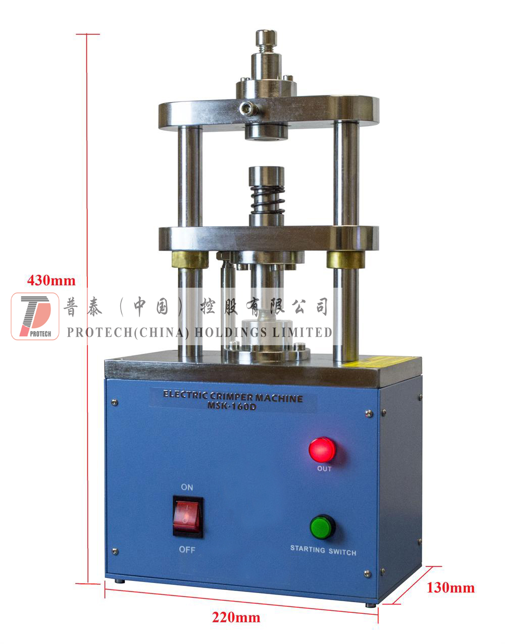 Electric Coin Cell Crimping and Disassembling Machine for CR